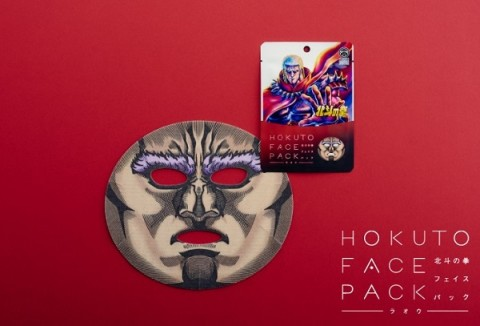 cool-japan-face-pac-6