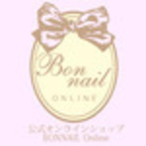 ボンネイル公式オンラインショップ BonnailONLINE
