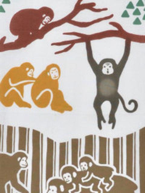 【楽天市場】注染てぬぐい 【カヤ】「キノボリサル」(木登り猿) 【名入れ手ぬぐい3文字まで300円(税別)〜!】:江戸のれん