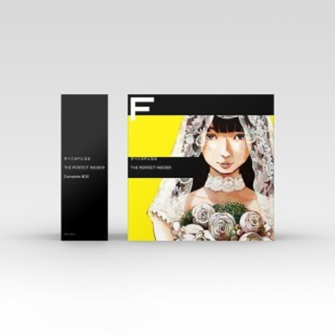 アニメ『 すべてがFになる 』BD&DVDBOX化発売決定