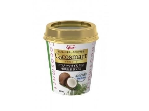 今話題のココナッツオイルが手軽に摂れる「ココスマート」で、目指せ、つややか美人!