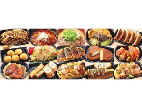 週末はB-1グランプリ食堂にGO!ご当地グルメ3品食べるともう1品無料になるイベント開催‼