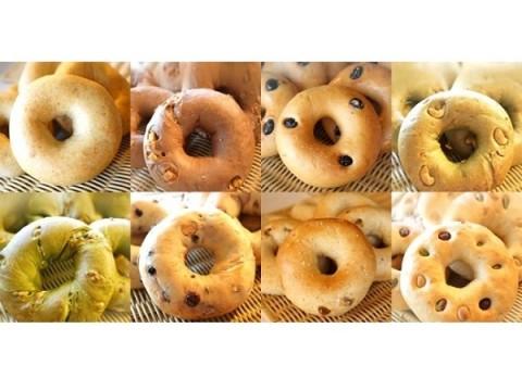 ナッツやドライフルーツを贅沢に使用!今スグ食べたい自然派本格ベーグルが渋谷ヒカリエ ShinQsに出店中♪