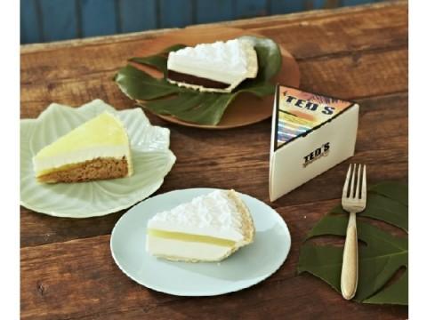 母の日に贈りたい♪ハワイで人気のパイ・ケーキのお店「テッズ・ベーカリー」に、「アサイーチーズパイ」が新発売