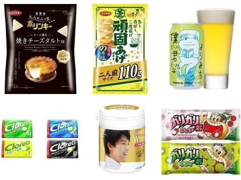 【コンビニ新商品】4/25~4/28に発売された新商品は?ガリガリ君「ライチ」「キウイ」ほか5商品