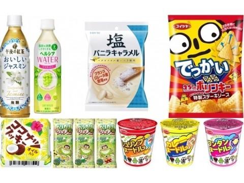 【コンビニ新商品】5/16~5/20に発売された新商品は?通常の2倍の大きさになった「でっかいサンカクポリンキー 特製ステーキソース」ほか6商品