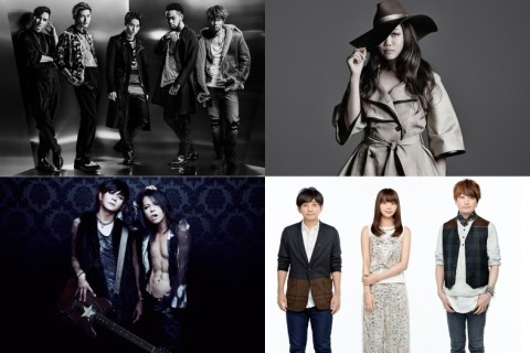 EXILE THE SECOND・VAMPSら、人気番組初の試みに集結
