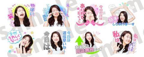 公式LINEスタンプ『横澤夏子ちょいウザ女子スタンプ』8種※サンプル