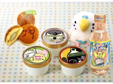 小鳥ファンが集結するイベント登場!「小鳥のアートフェスタin横浜」が京急百貨店で開催