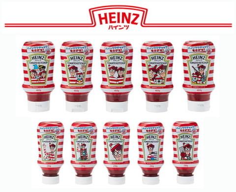 heinz-WHERES WALLY-3