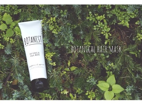 ボタニカルヘアケアブランド「BOTANIST」からサロン級のスペシャルケアを楽しめるヘアマスクが誕生♡