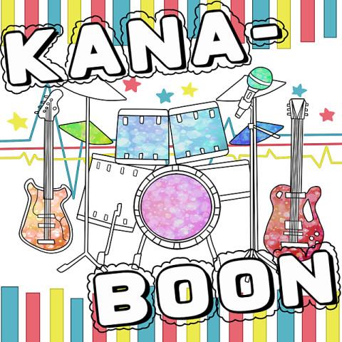 JCJKに大人気のロックバンド「KANA-BOON」 その魅力とは?
