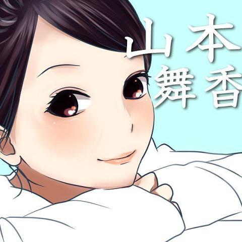 最近気になる女優といえば…山本舞香ちゃん!