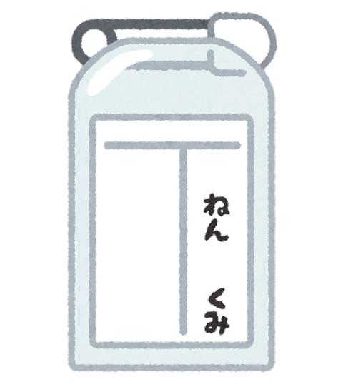 「苗字の日」にちなんで…日本全国にある珍しい苗字を紹介!
