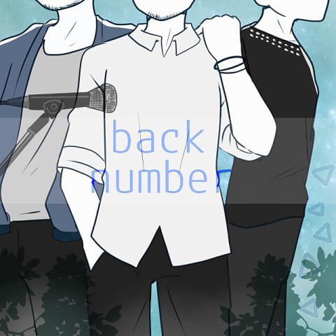 今気になるアーティストといえば…3人組バンド「back number」!