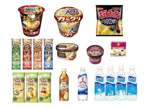 【コンビニ新商品】11/11~17に発売された新商品は?