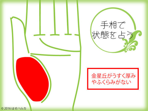 201611hand02_3