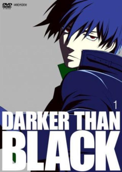 黒 『DARKER THAN BLACK』