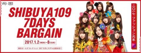 109_banner_29