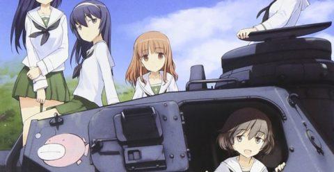 ガルパン不動の主人公「 西住みほ 」のモデルは、実在した旧日本陸軍戦車兵だった!