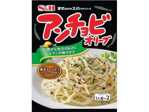 """""""まぜるだけのスパゲッティソース""""に専門店でも人気の新味"""