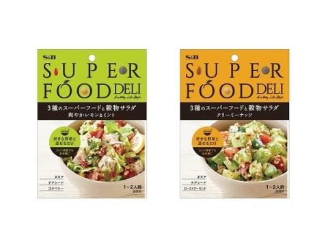 おうちサラダがデリ風に!普段の食生活にスーパーフードを