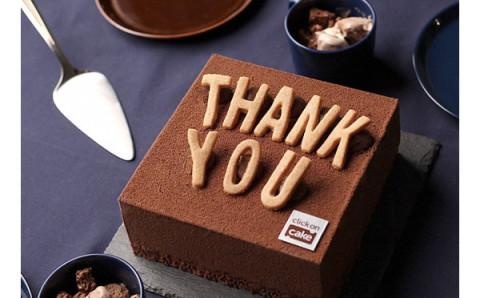 1クリックでどこでも配送☆春の門出を祝う「クリックオンケーキ」で感謝の気持ちを伝えたい