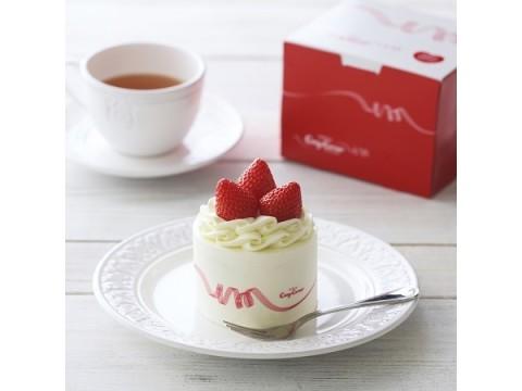 """苺3粒に増量!2月24日""""プレ金""""はお得なケーキで寛ごう"""