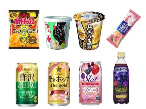 【コンビニ新商品】2/17~23に発売された新商品は?