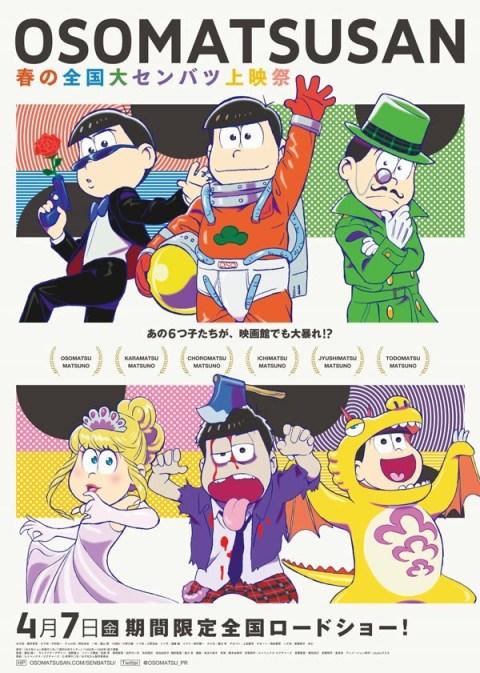 アニメ「おそ松さん」全国の映画館で上映祭開催!新作ショートエピソードも公開