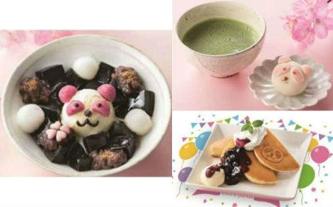 松坂屋上野店をパンダがジャック!オリジナルキャラ「さくらパンダ」だらけの3週間が楽しそう♡