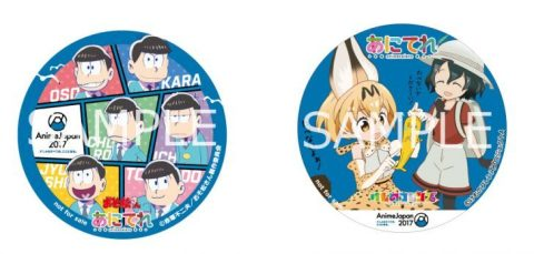 テレビ東京の新しいアニメ見放題サービス「あにてれ」の ティザーサイトのオープンと事前登録を開始