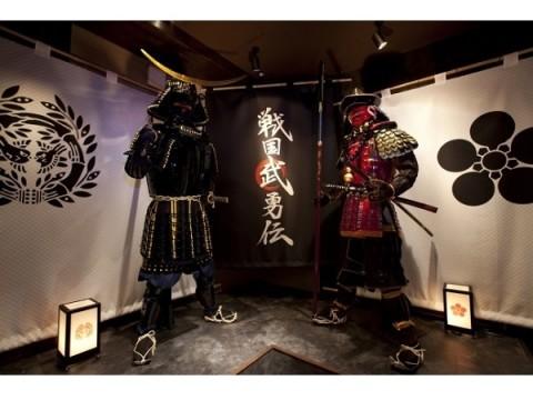 ドラマ化で大注目!新宿の居酒屋で「井伊直虎フェア」