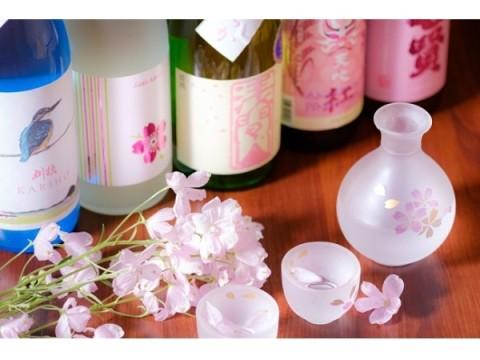 """春を嗜む!桜色の""""春酒""""と""""桜肉""""のマリアージュに舌鼓"""
