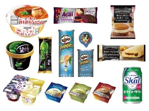 【コンビニ新商品】3/10~16に発売された新商品は?