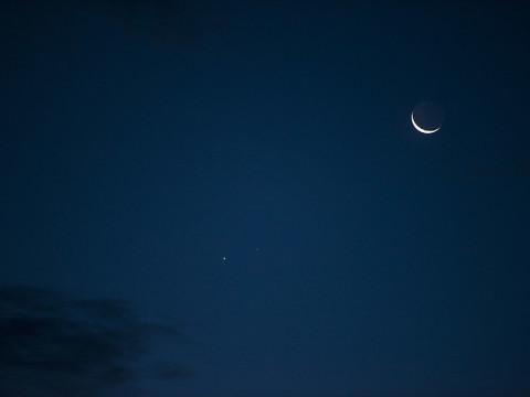 今夜は新月。いまのあなたの目標達成率は? #深層心理