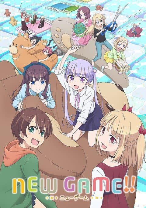 TVアニメ第二期『NEW GAME!!』2017年7月より放送 新キャラも確認できる新キービジュアルが公開