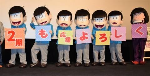 『おそ松さん』藤田監督、第2期決定も「相変わらずくだらないものを」