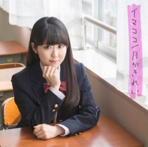 東山奈央さんのニューシングル「イマココ」ミュージックビデオ ジャケットイメージが公開