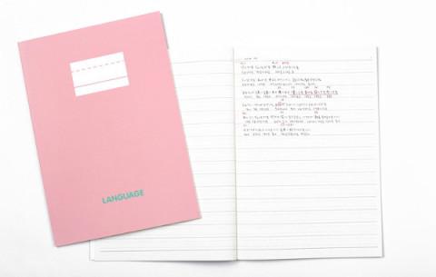 language-learning-notebook-set