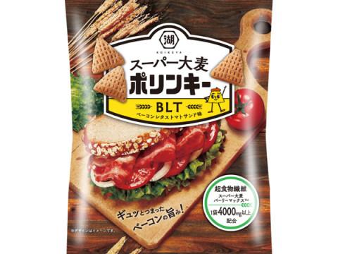 超食物繊維たっぷり!スーパーフード×ポリンキー