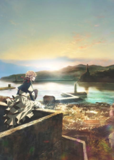 「京アニ」新作アニメ『ヴァイオレット・エヴァーガーデン』2018年1月より放送&世界同時配信。PV、キービジュアルも公開