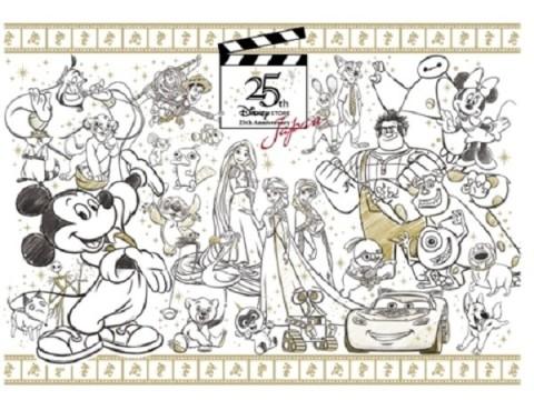 ディズニーストア25周年!贅沢なスペシャルアートを披露