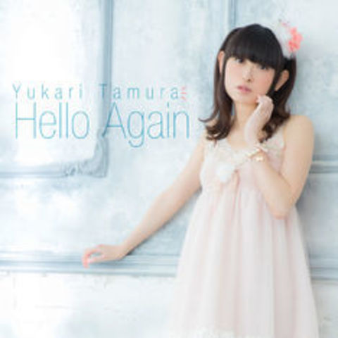 田村ゆかりさん 2年2カ月ぶりの新曲「Hello Again」をファンクラブイベントで初披露 新ラジオ番組もスタート