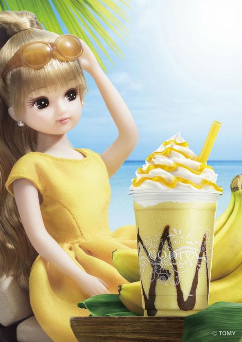 GODIVA_ショコリキサー ホワイトチョコレート バナナ(0712)_イメージ画像