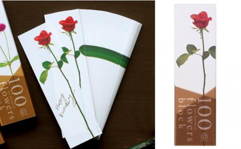 100本の花束がメッセージカードに♪貰ったら絶対嬉しい「お花のメモ帳」がヴィレヴァンで発売開始!