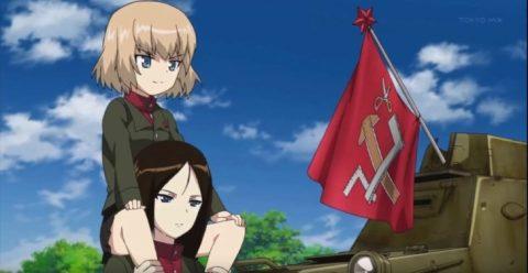 ガルパンから歴史を学ぼう⑨ カチューシャ が言った「バグラチオン並みにボッコボッコにしちゃって!!」