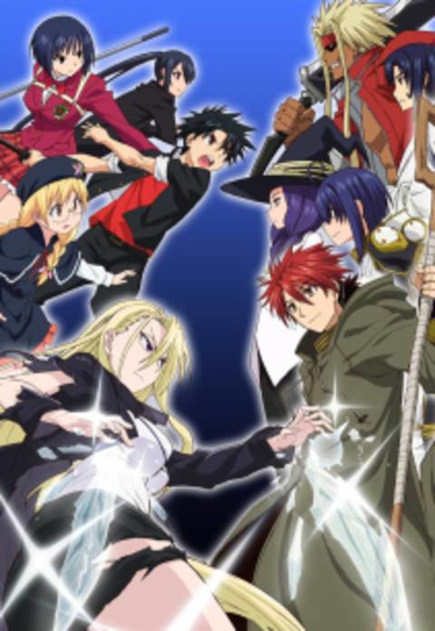TVアニメ『UQ HOLDER! ~魔法先生ネギま!2~』新ビジュアル、PVが公開 主題歌は『ハッピー☆マテリア』に決定