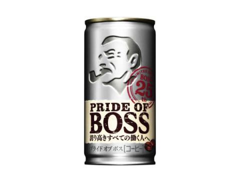 「BOSS」25周年の集大成「プライドオブボス」が新登場