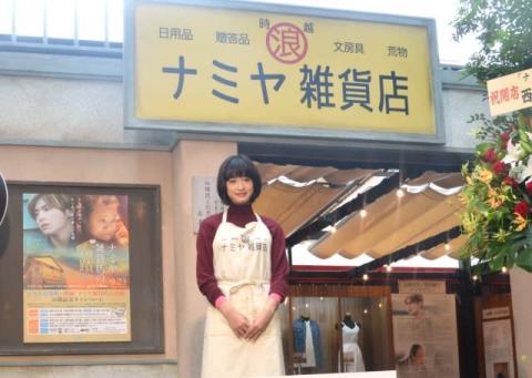 Hey! Say! JUMP・山田涼介、恋愛相談にガチ回答「恋は止められるもんじゃない」